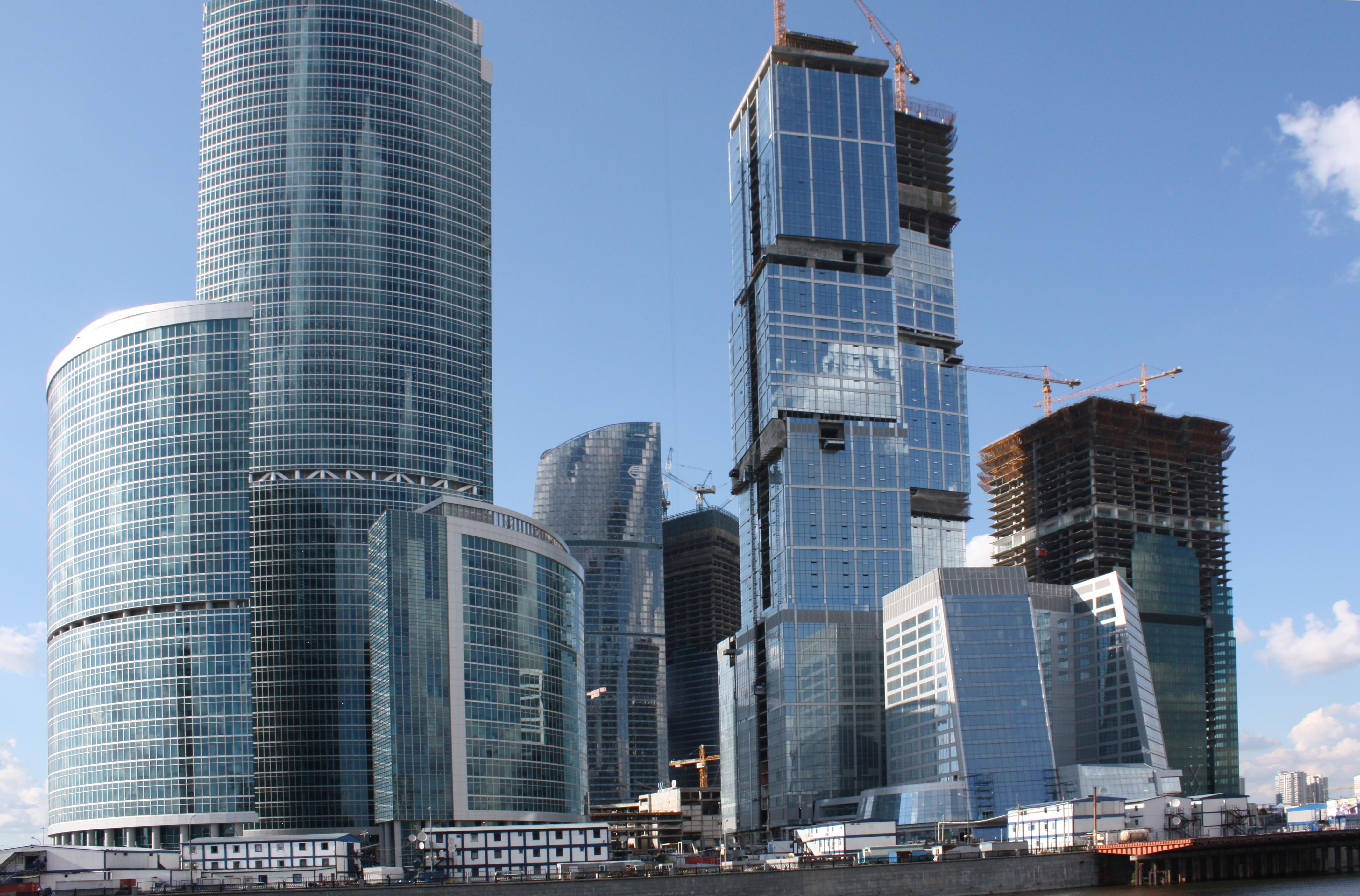 Resultado de imagen de centro financiero moscu