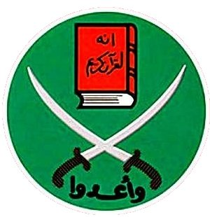 Logo of the Muslim Brotherhood, latest group who