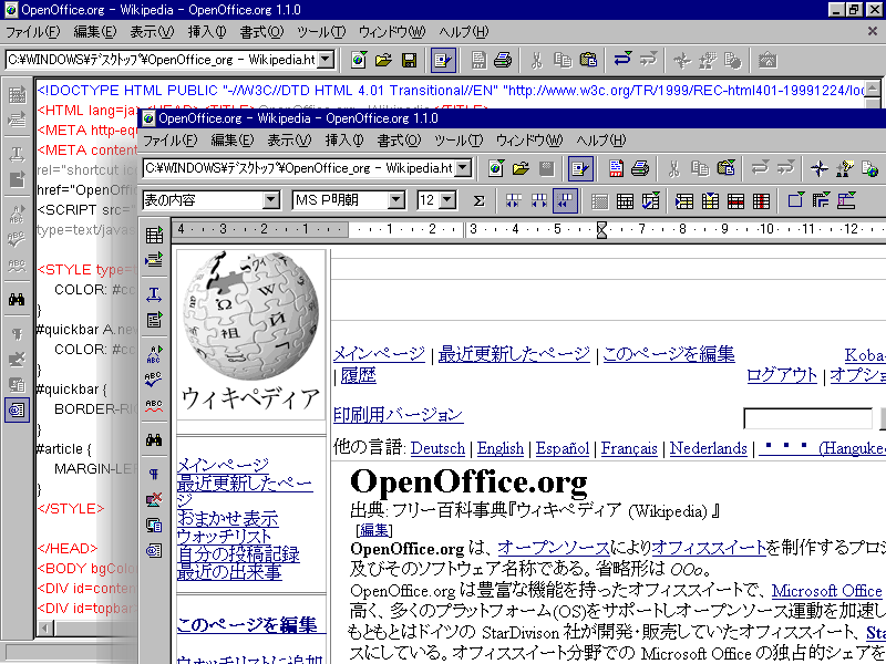 fileooo 110ja html editorpng wikimedia commons