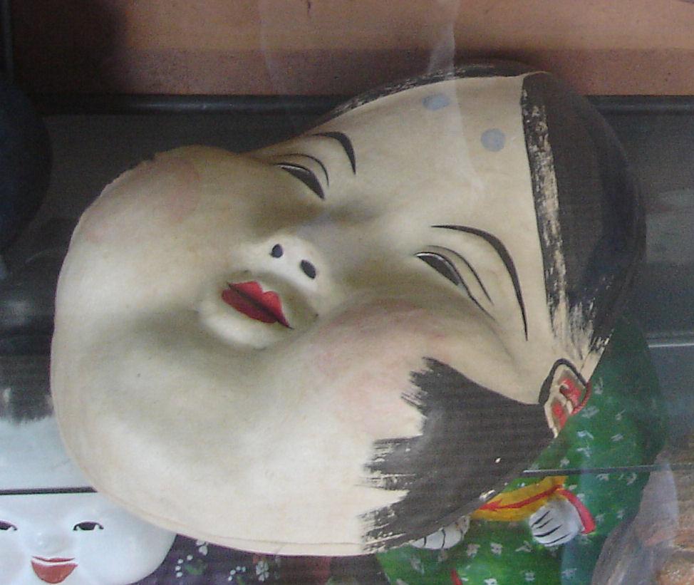 Okame Mask 20051203.jpg
