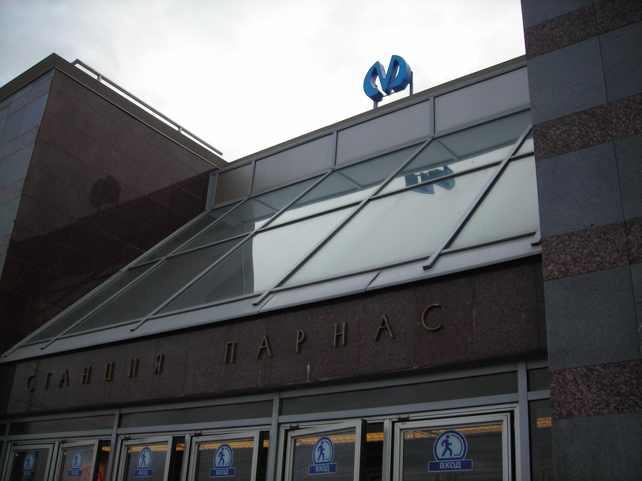 Фекальные «реки» появились устанции метро «Парнас»