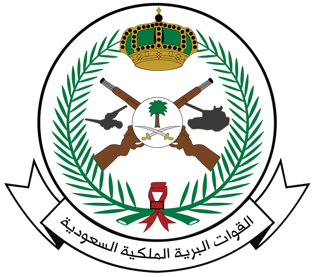 Saudi Arabian Army - Wikipedia