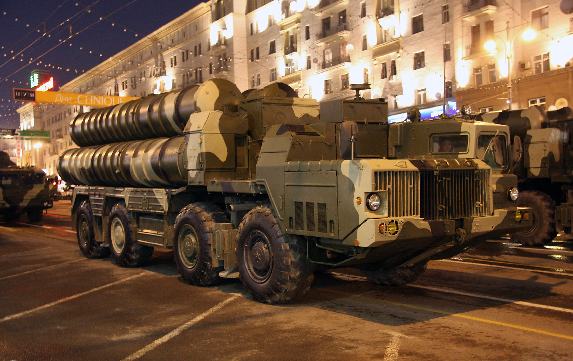 S-300 - 2009 Moscow Victory Day Parade