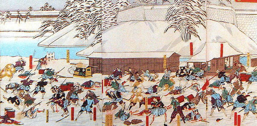 Sakuradamon Incident (1860)