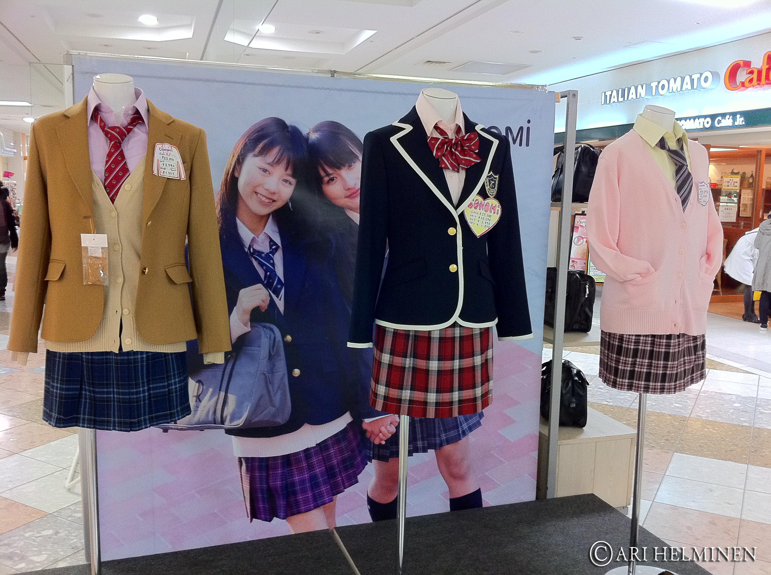 Girl Japanese Japan School Uniform