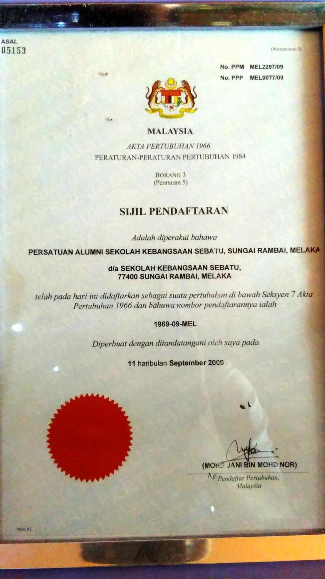 File Sijil Pendaftaran Persatuan Alumni Sk Sebatu Jpg Wikimedia Commons