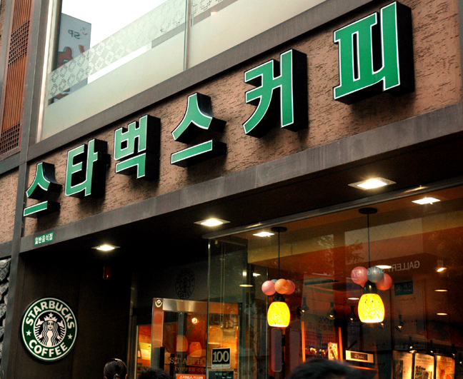 to write in korean