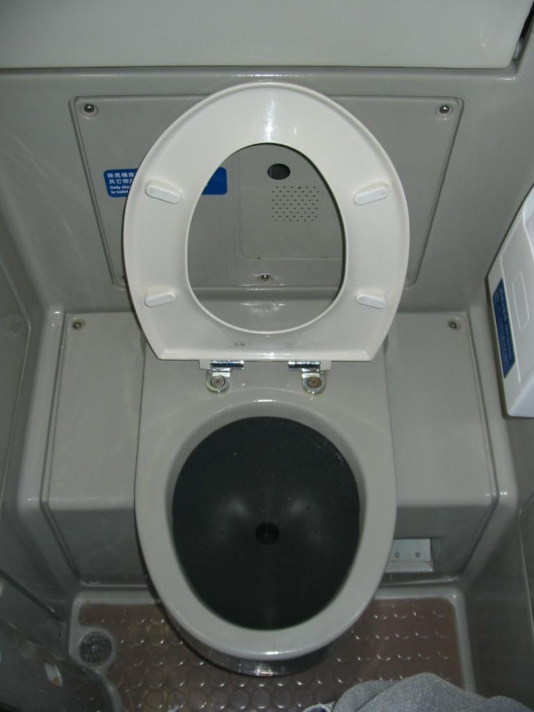 6fd93d88200 Blødt nær toilet sæde uk » inotenfol.cf