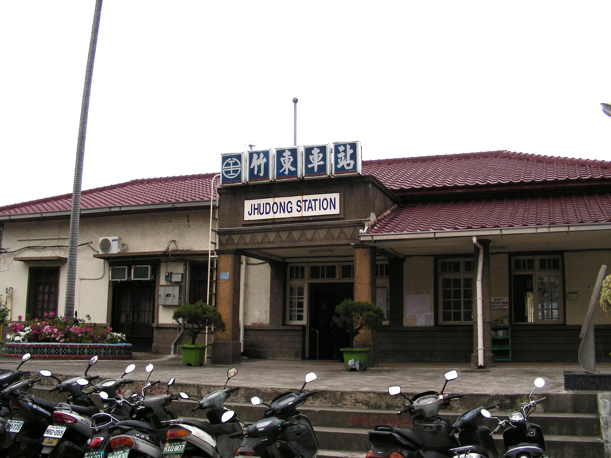 Any nice motel near taipei main station - Taipei Forum