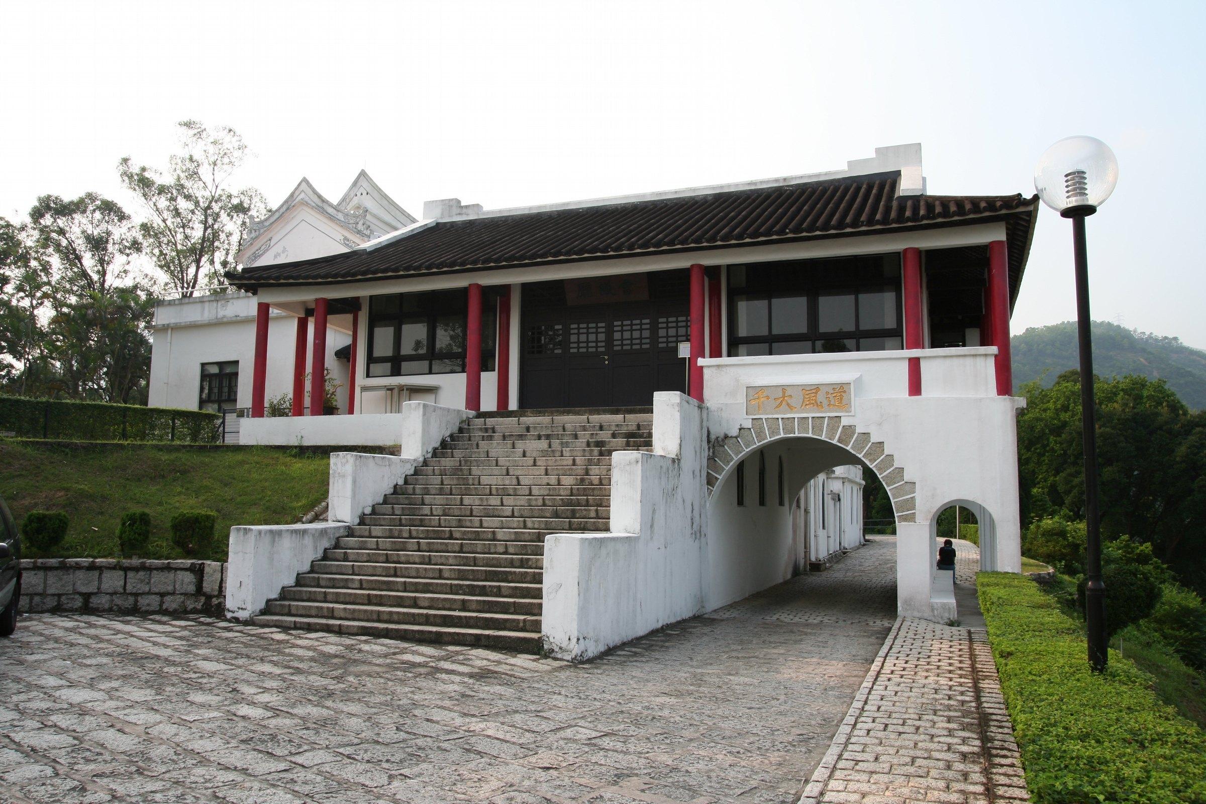 Tao Fong Shan - Wikipedia