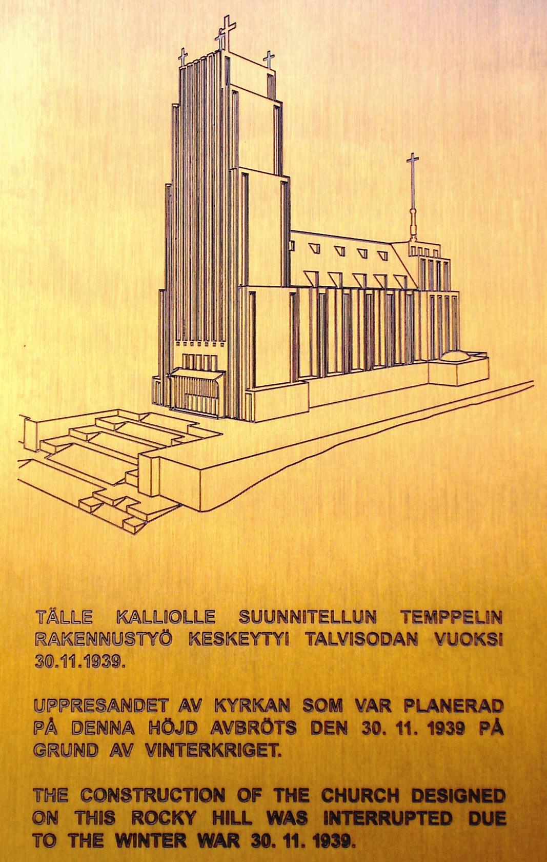 Helsinki chiesa nella roccia: progetto di Sirén