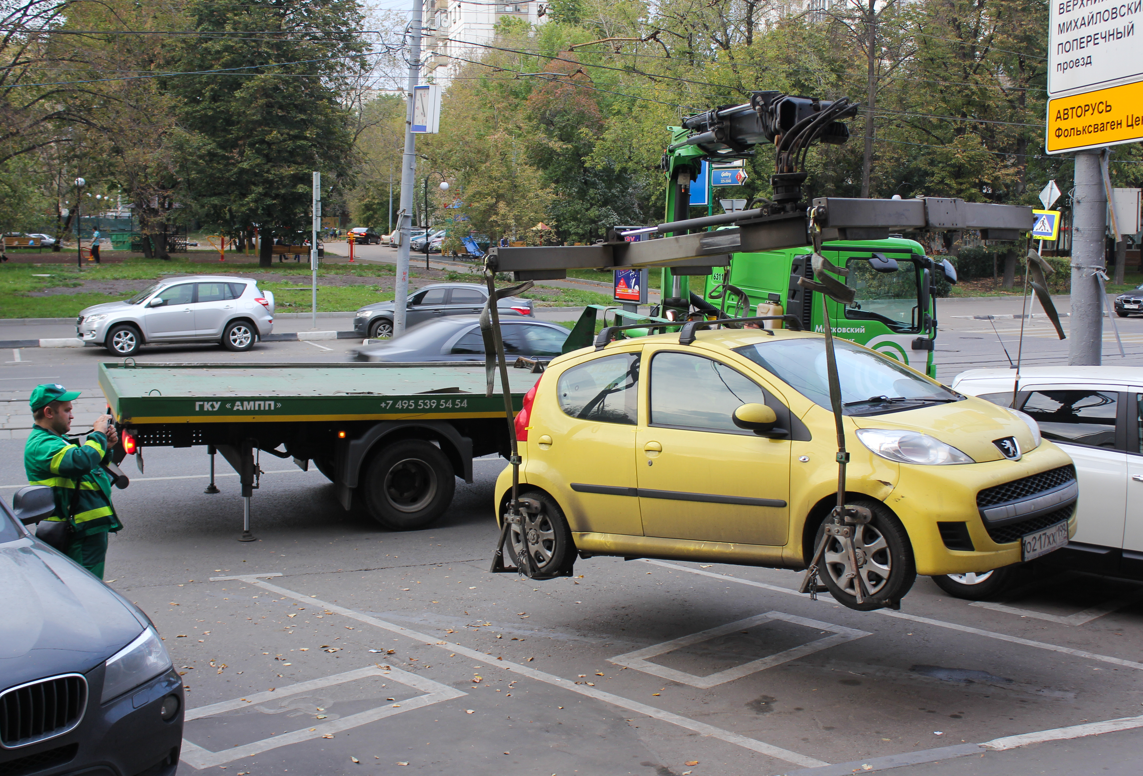 Cost Of Towing Underny Used Car Lemon Law