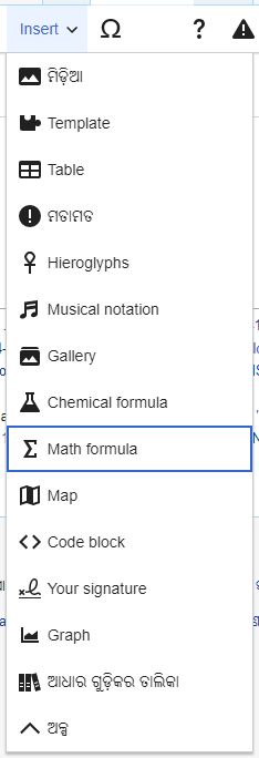 VisualEditor Formula Insert Menu-or.png