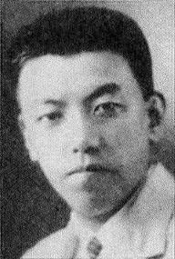 Takaji Wachi Japanese general