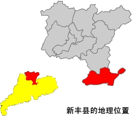 Xinfeng map.jpg
