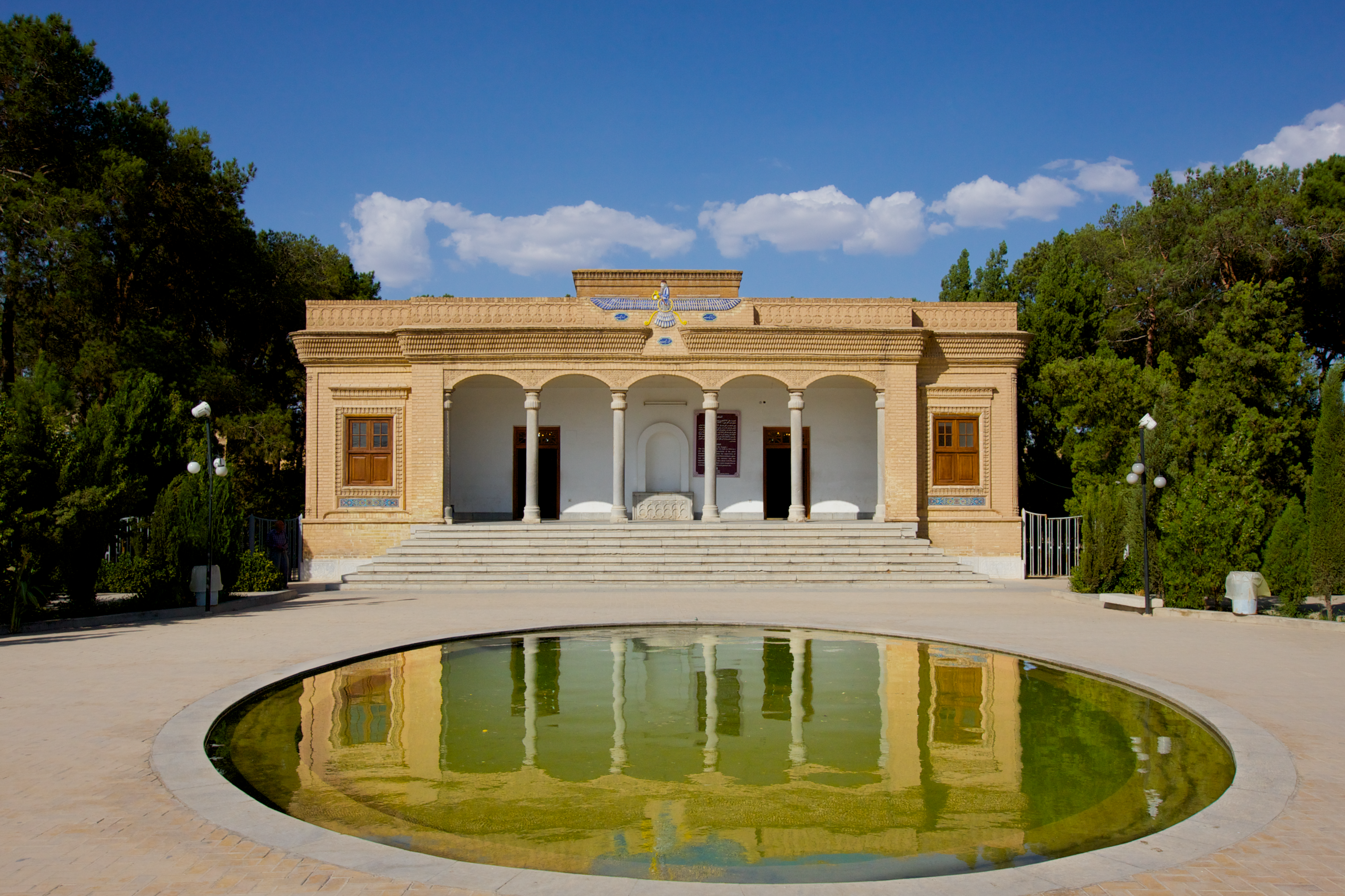 File:Zoroastrian fire temple in Yazd.png