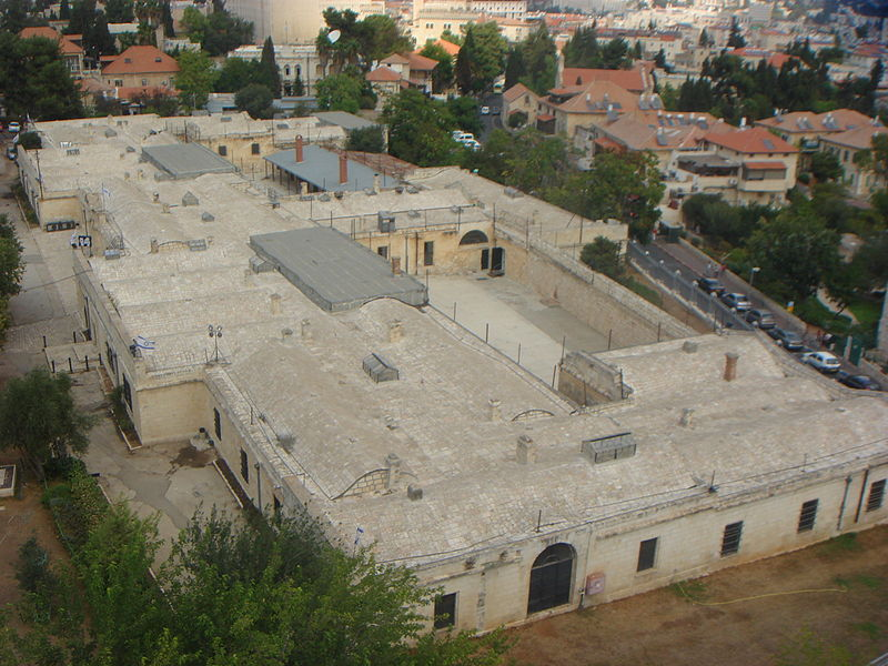 Museum of the Underground Prisoners – Jerusalem, Israel