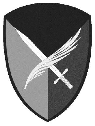 File:104 blog BWD WKP-W oznk rozp (2017) mundur p.jpg