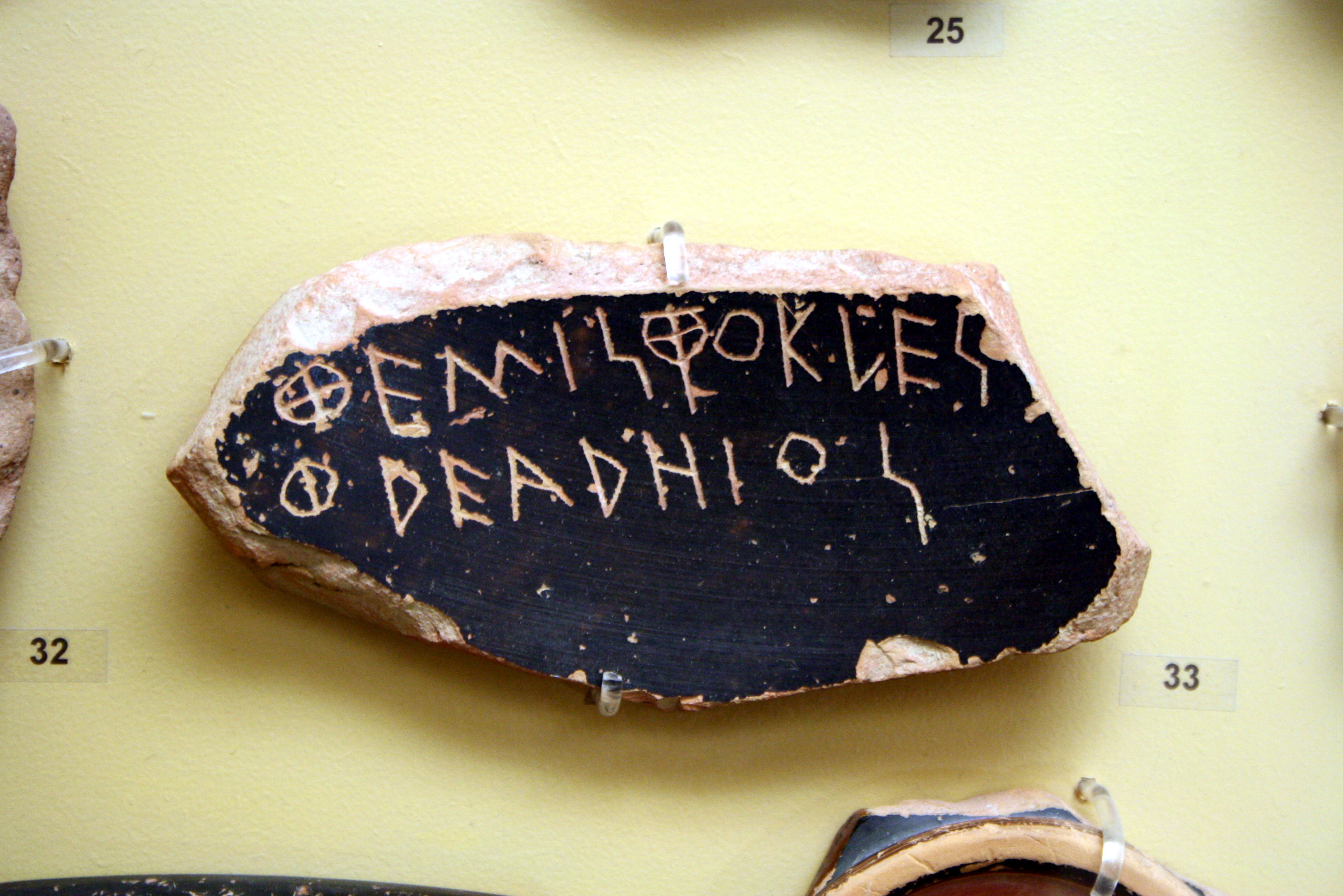 File 3164 Sto 224 Of Attalus Museum Ostracism Against