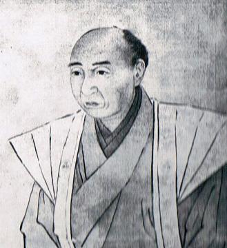 File:A portrait of Tachihara Kyohsho 立原杏所像.jpg