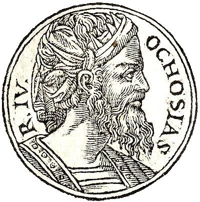 Ahaziah of Judah