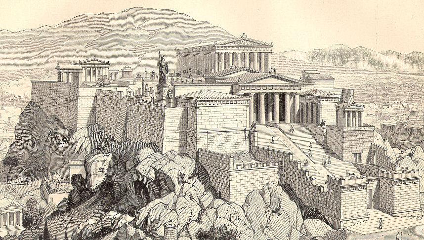 ��������� ����� AkropolisAthens.jpg
