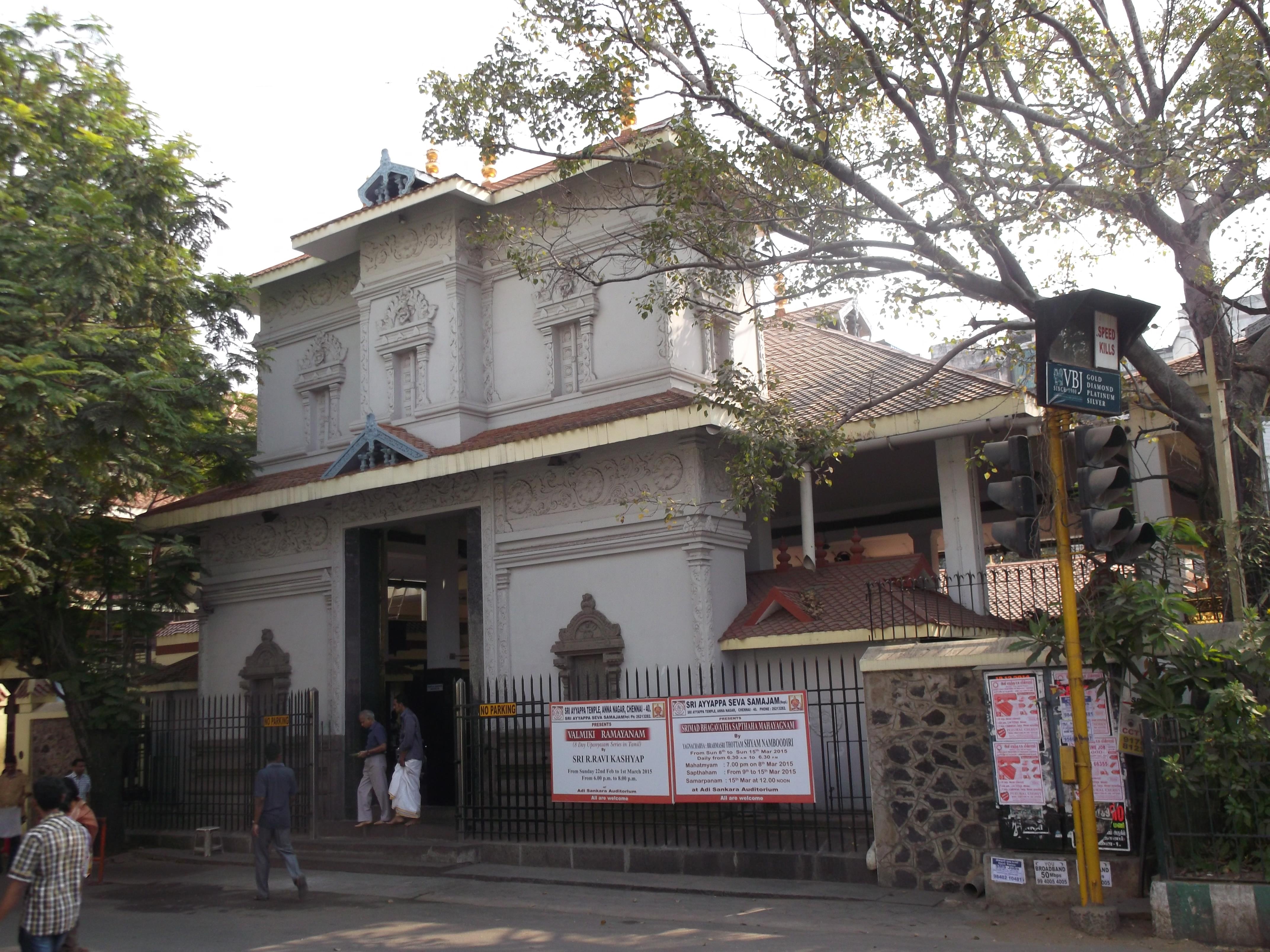 Anna Nagar Ayyappan Koil, Chennai - Wikipedia