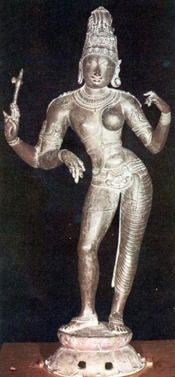 Krishna... (negro) - Página 2 Ardhanarisvara