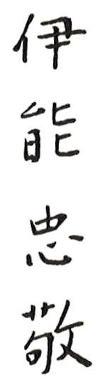 伊能忠敬「家督継ぐわ」→ビジネス大成功 「引退して測量するわ」→国内初の実測日本地図 天才かよ  [857186437]->画像>9枚