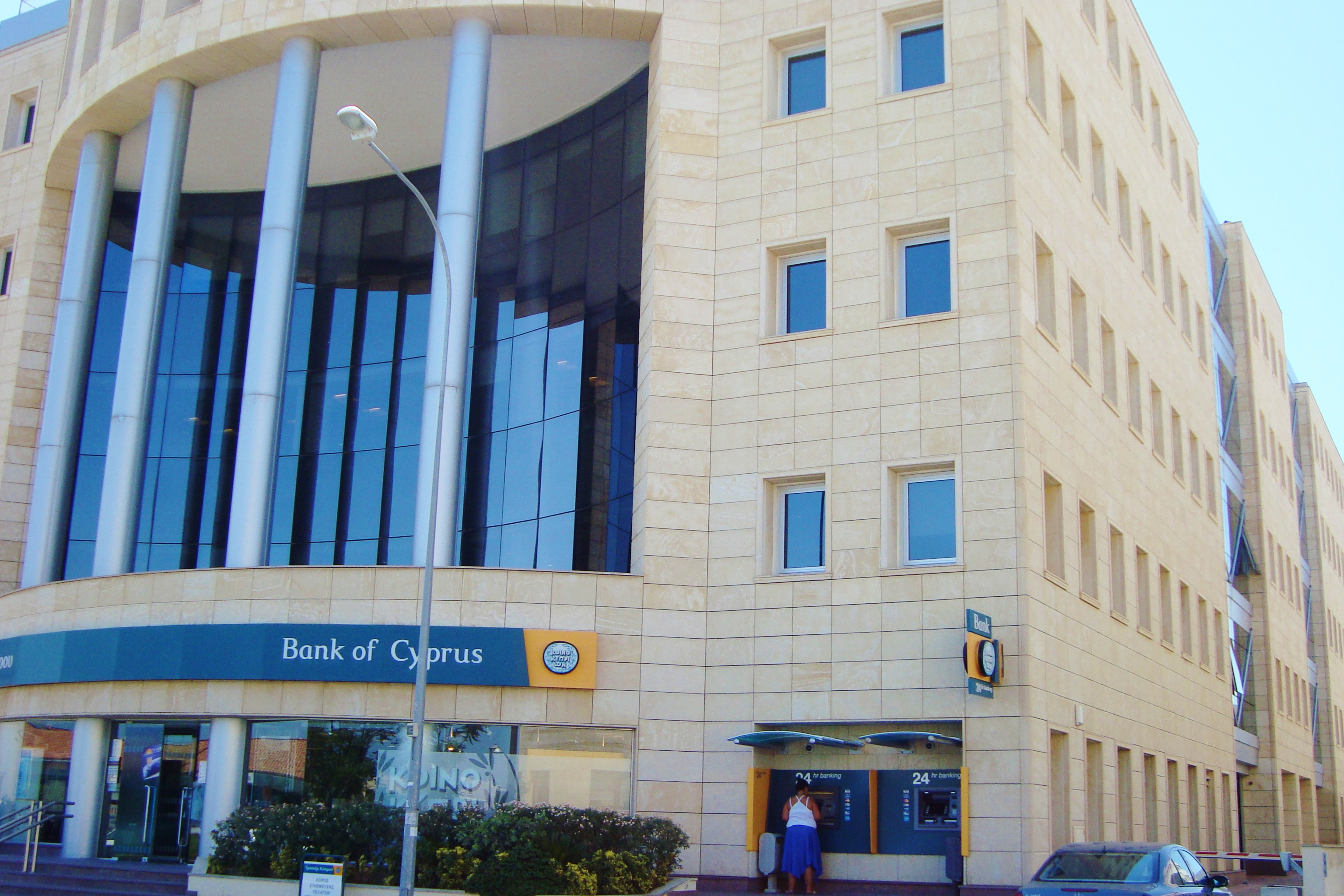 Image result for photos of the bank of cyprus headquarters