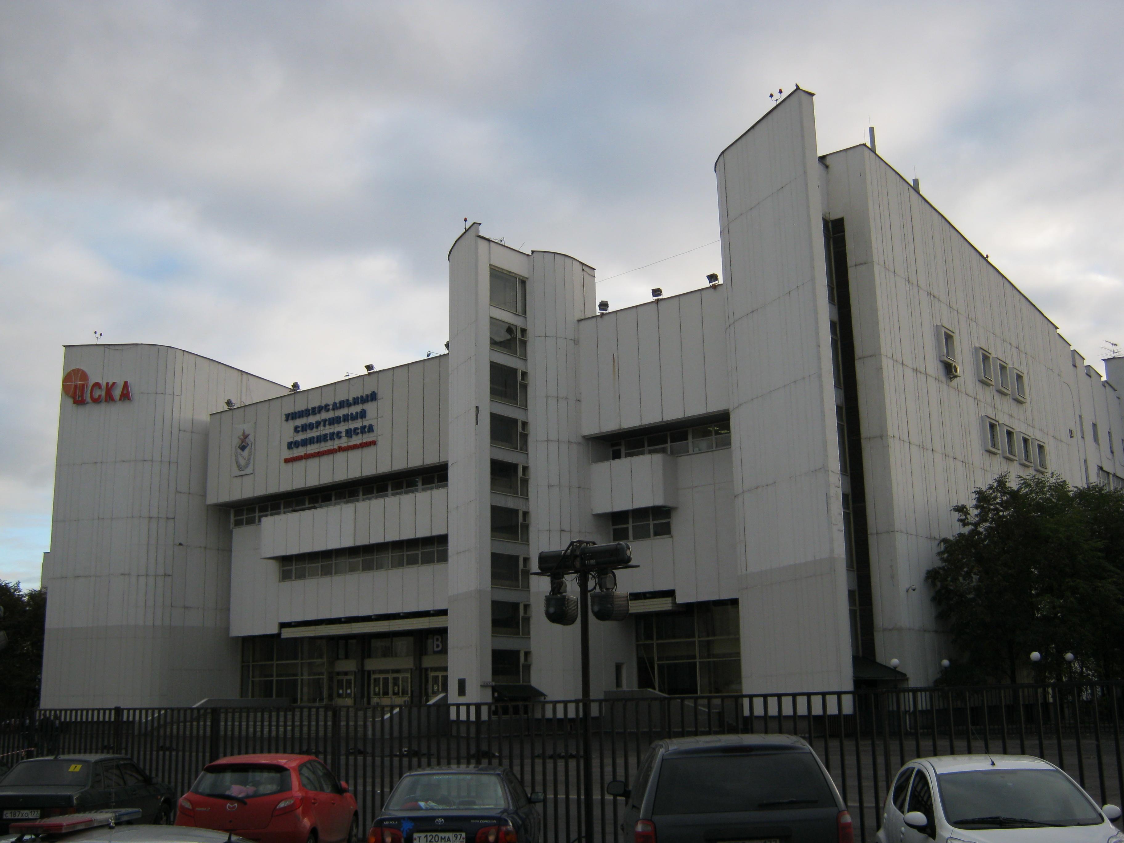Универсал клуб в москве изюм пенза клуб ночной фото