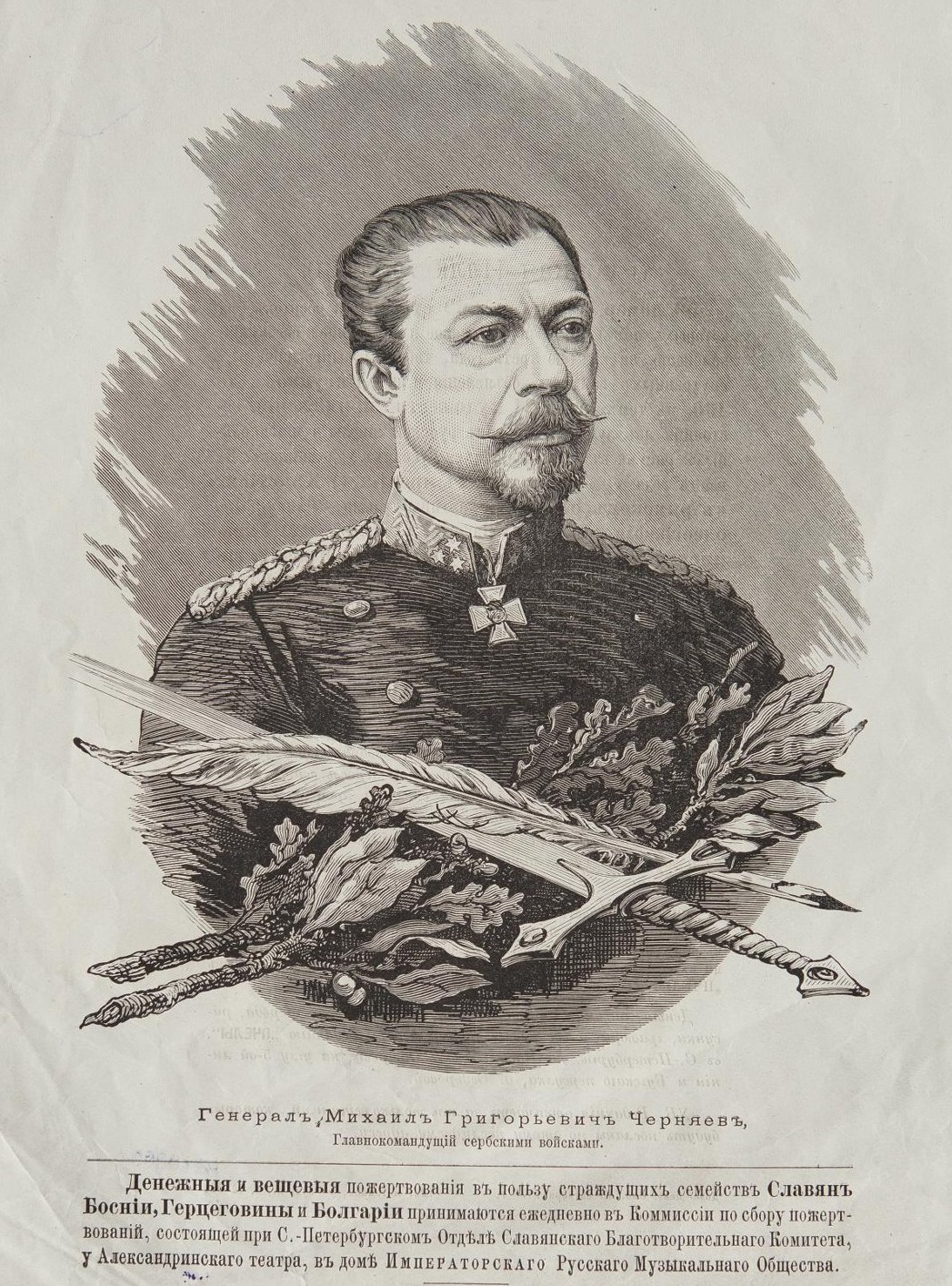 Mikhail Chernyayev Russian militay leader and politician