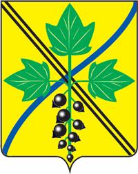 Герб Каргата