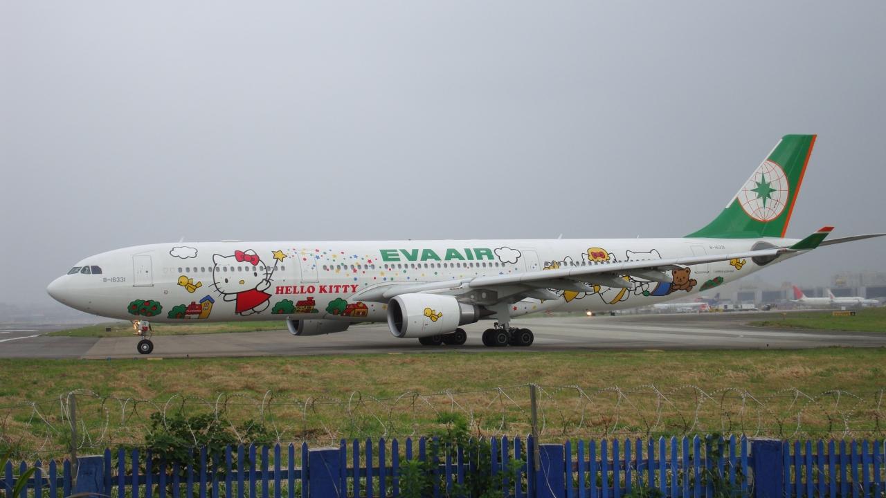 File Eva Air Airbus A330 300 Hello Kitty In Rcss Jpg