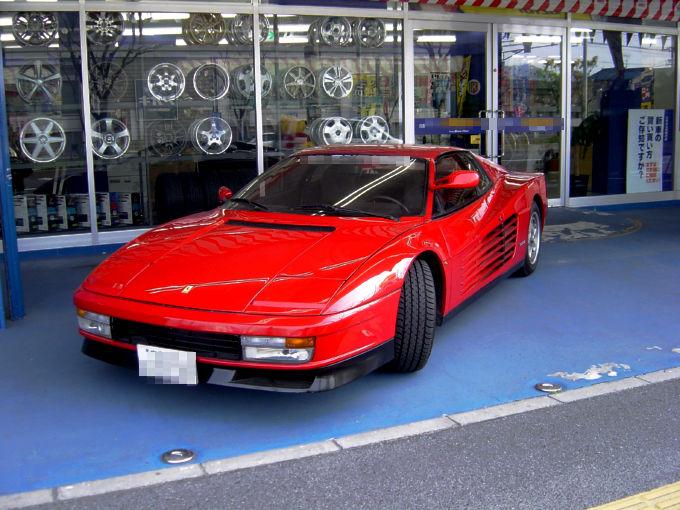 Ferrari Vikipedi