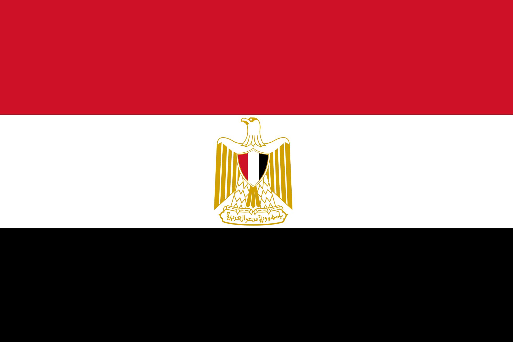 Αποτέλεσμα εικόνας για FLAGS EGYPT PNG