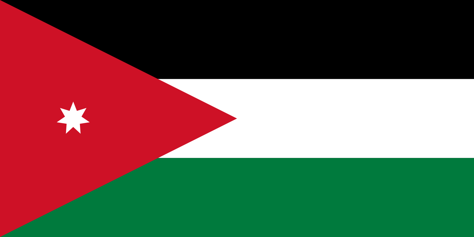 Flag of Jordan.png