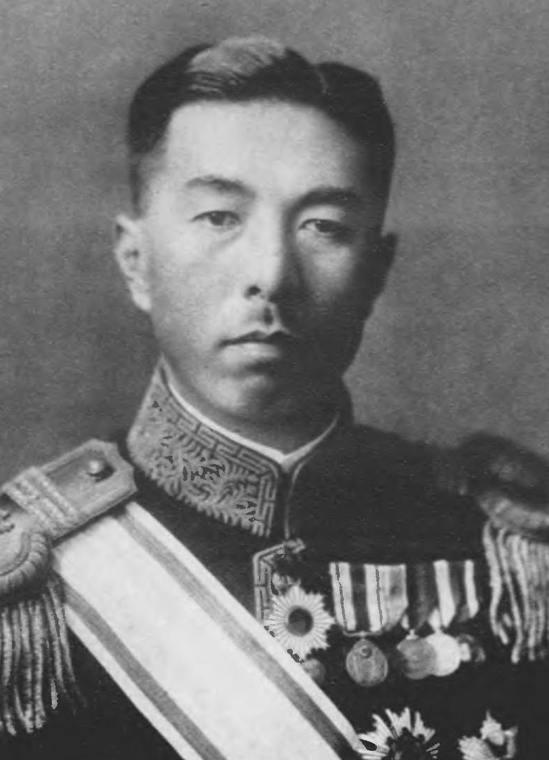 Fumimaro Konoe Wikipedia
