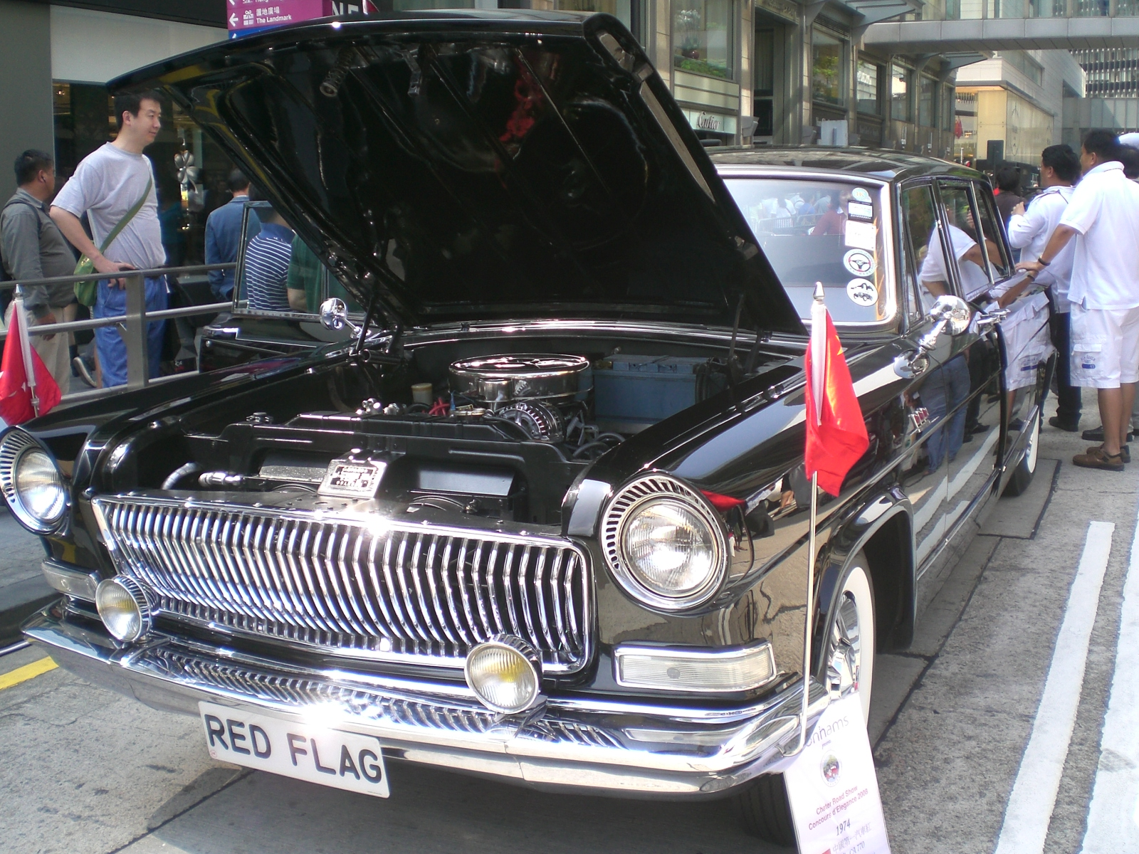 File Hk Central Chater Road Classic Car Club Of Hk Sunday Red Flag