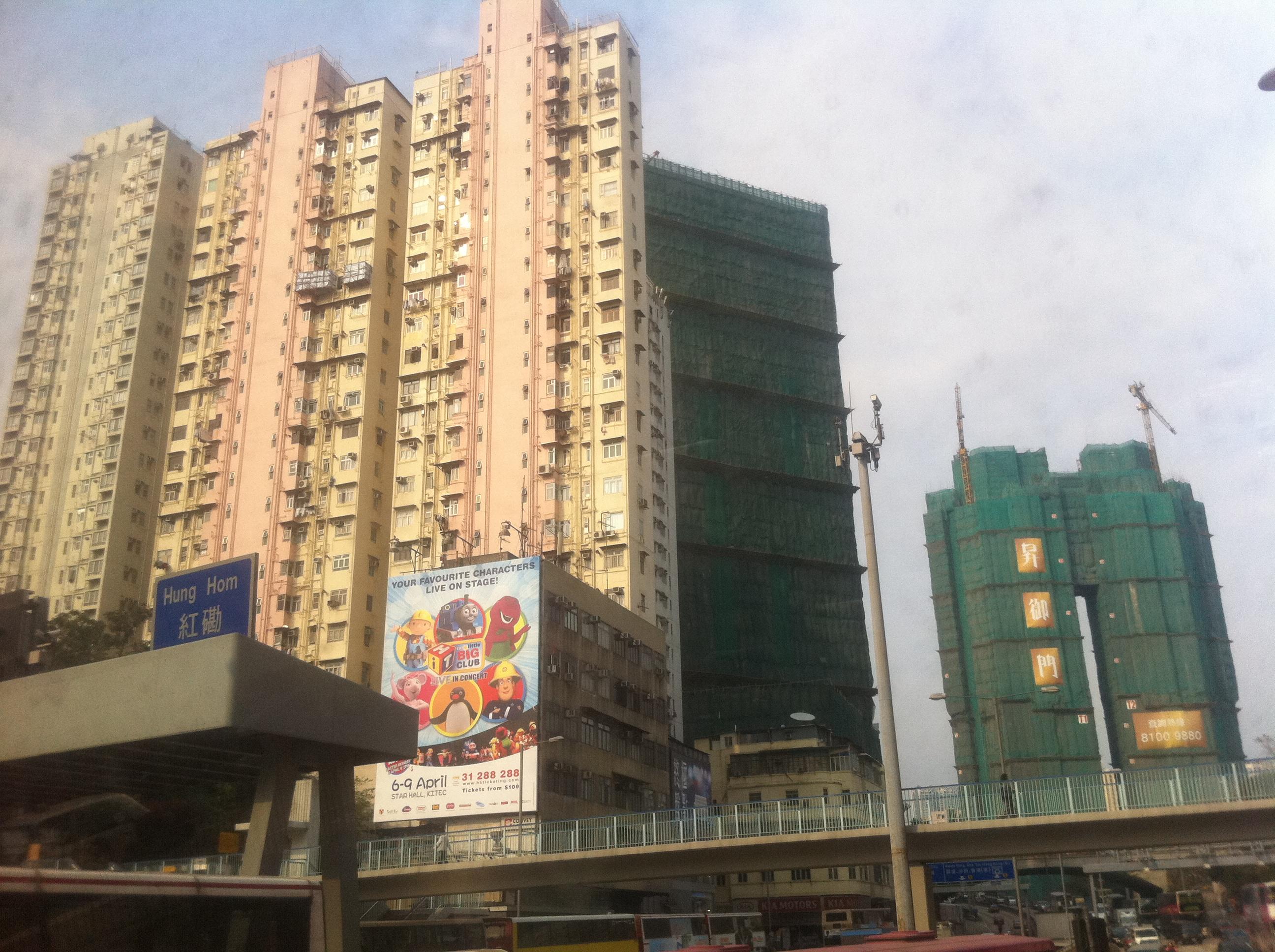 Description hk chatham road chatham gate 蔚景樓 wei king building