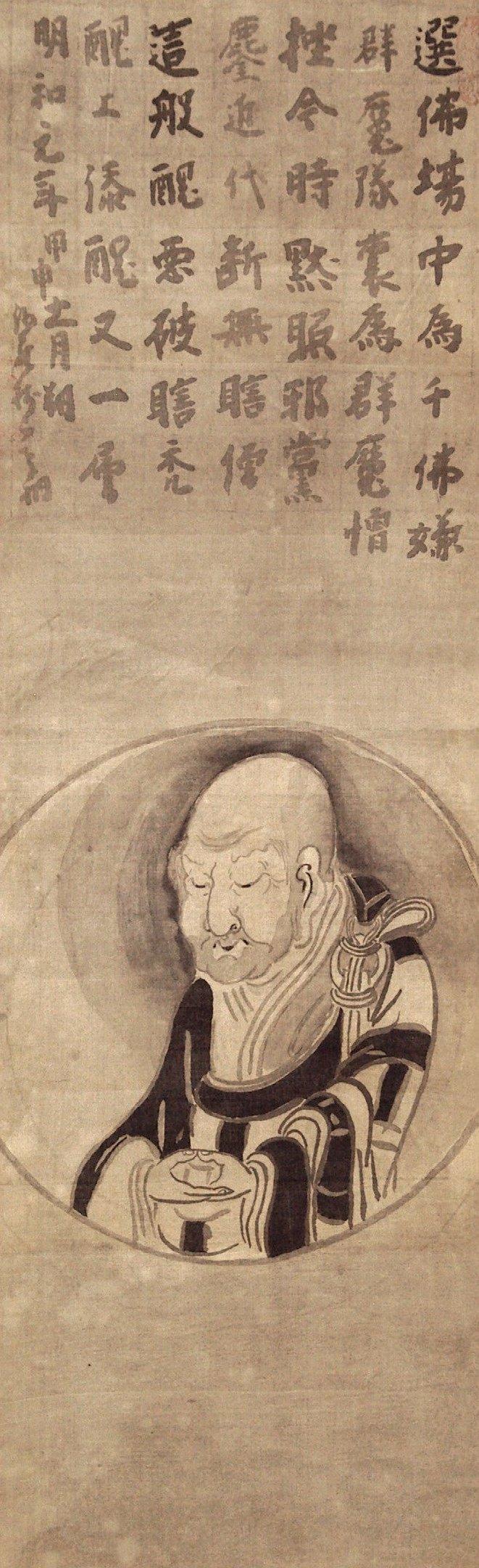 Un autoritratto di Hakuin Ekaku (1686-1769), importante riformatore della scuola Zen Rinzai (Eisei Bunko Museum, Tokyo).