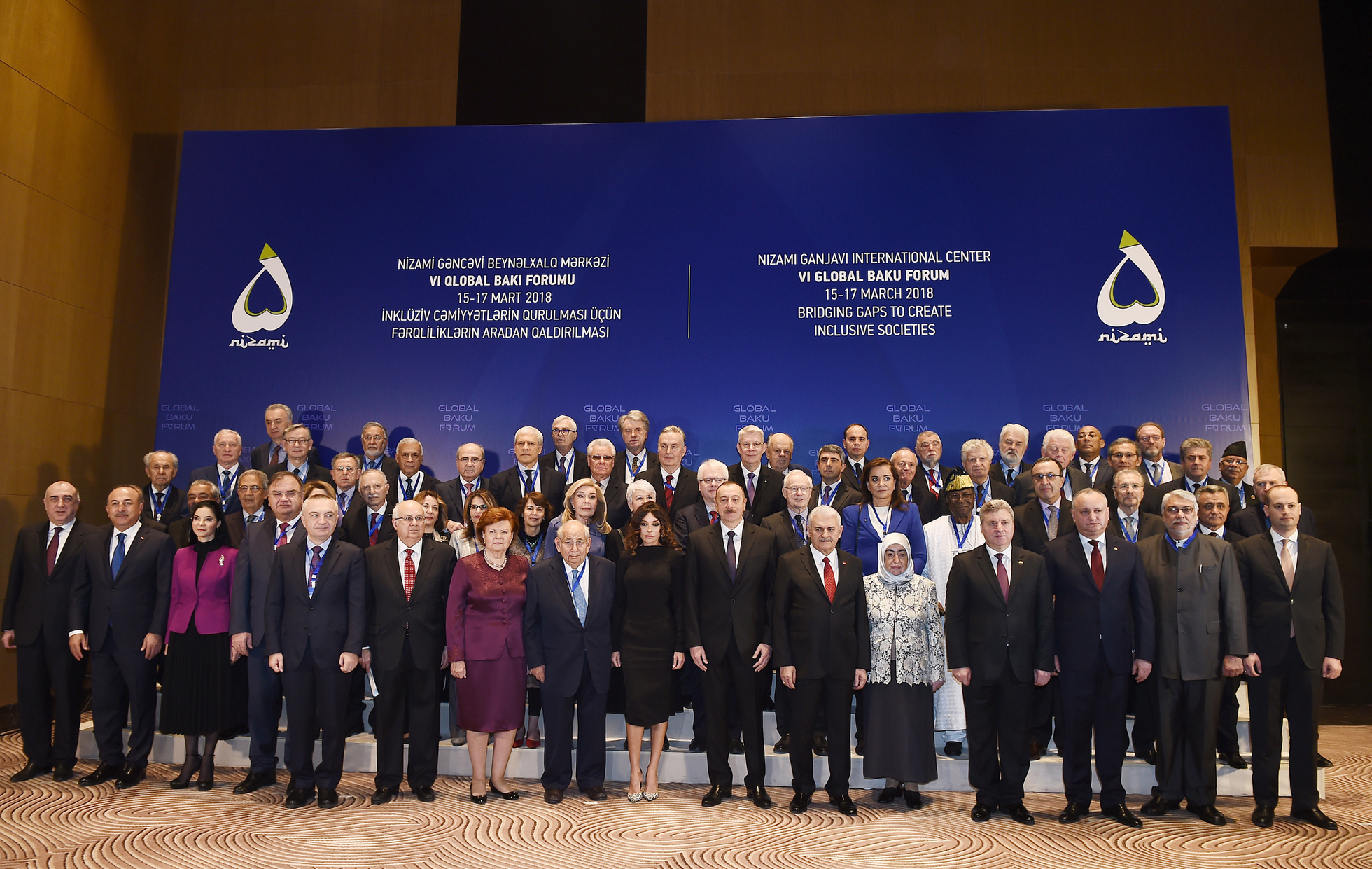 File:Ilham Aliyev attends opening ceremony of the 6th Global