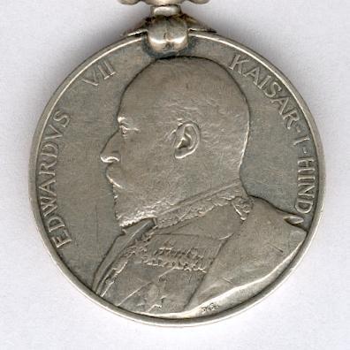 India General Service Medal 1909 Edward7