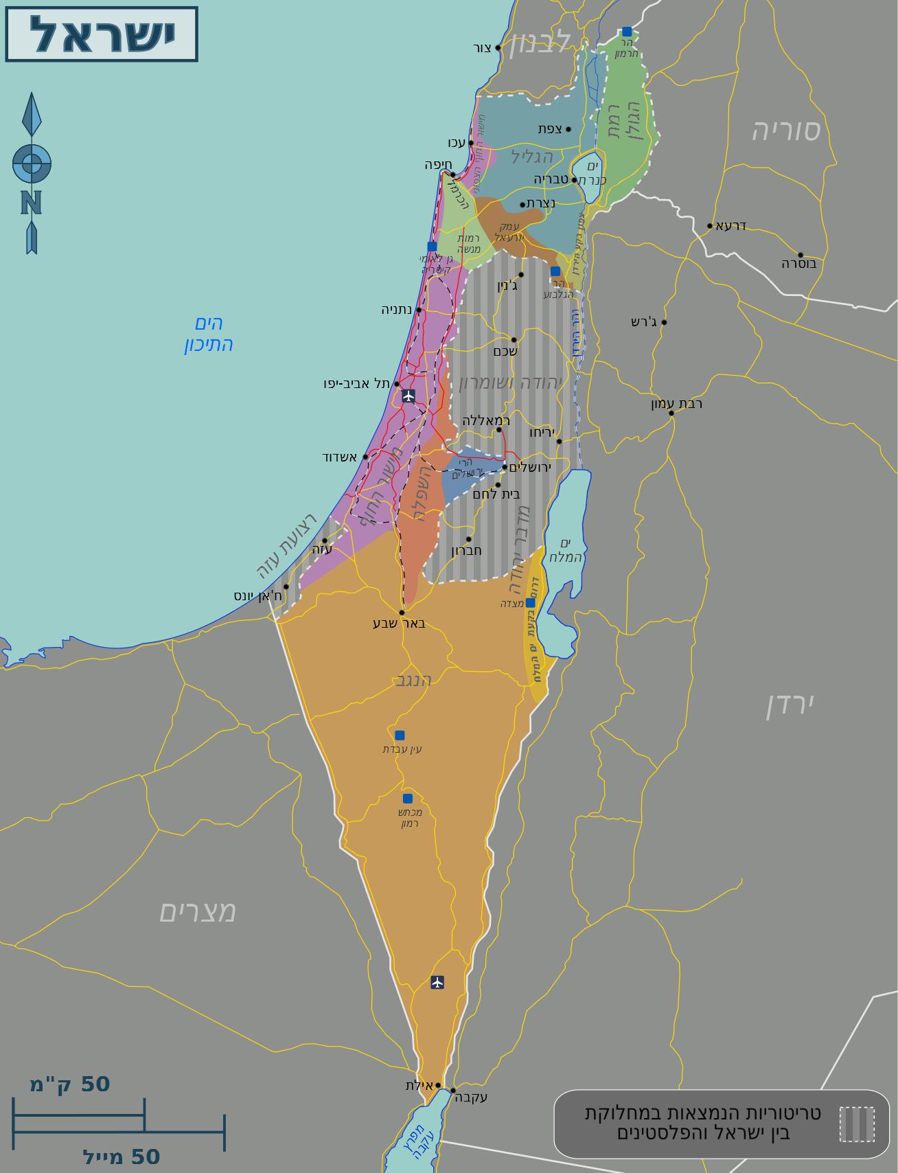 Fileisrael map hebrew wv heg wikimedia commons fileisrael map hebrew wv heg sciox Gallery