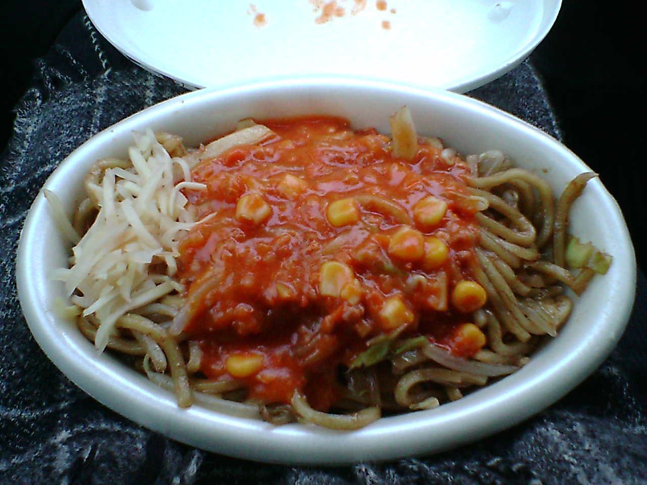File italian 2 mikazuki japanese local fast for Cuisine en locale