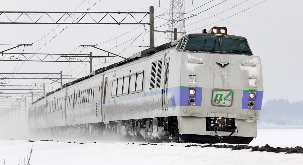 Image result for okhotsk train
