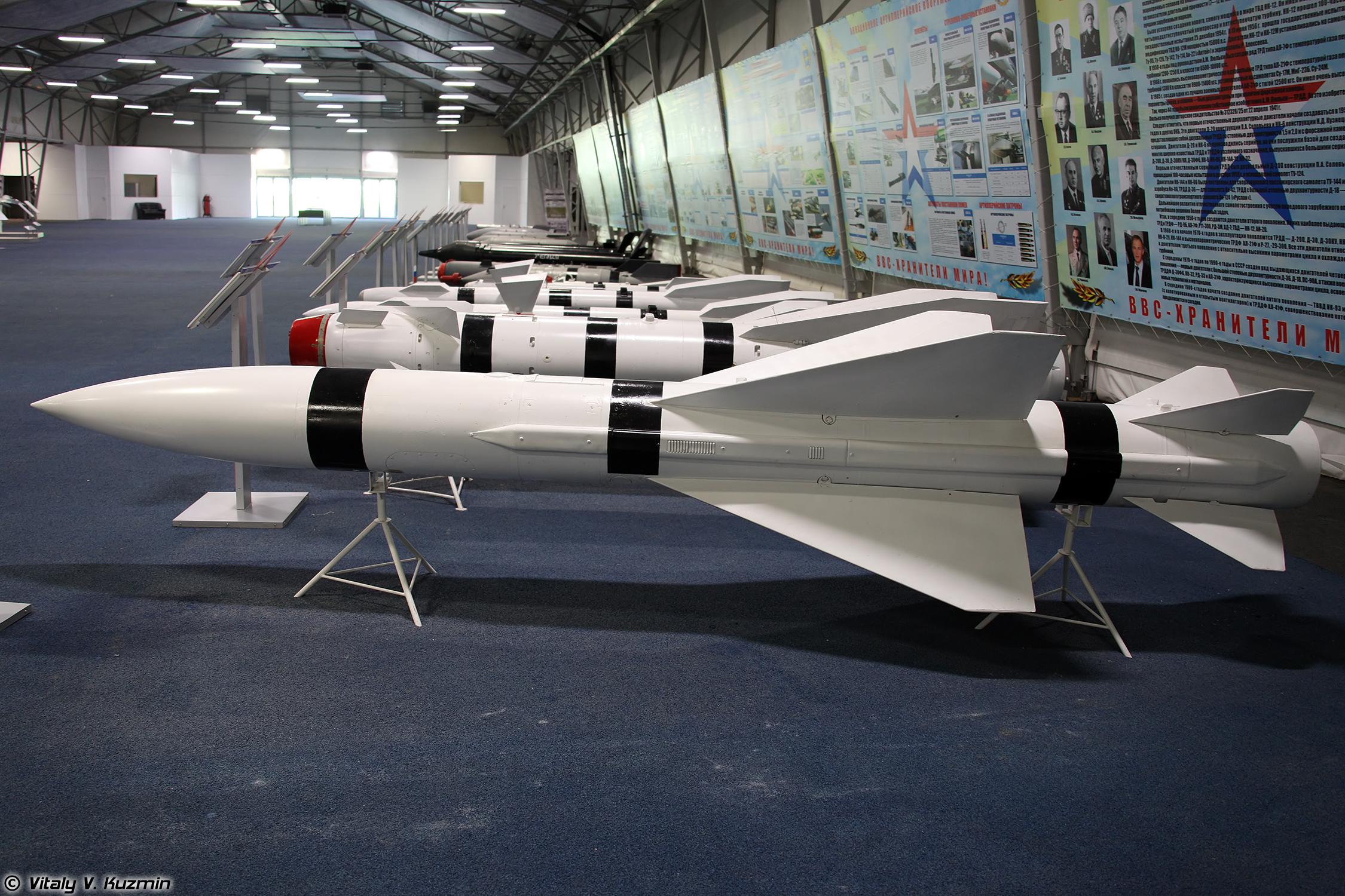 File:Kh-58U anti-radiation missile in Park Patriot 01.jpg - Wikimedia Commons