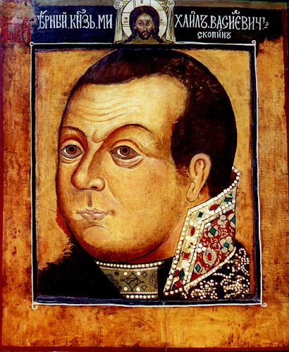 File:M.V. Skopin-Shuyskiy (17th c., Tretyakov gallery).jpg