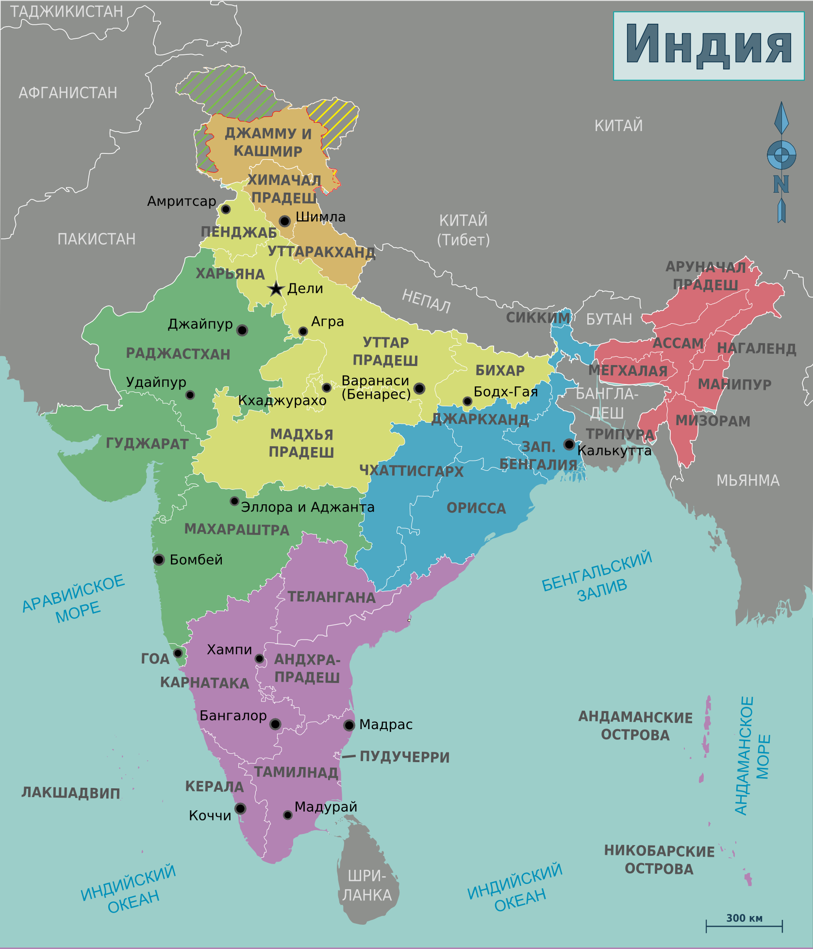 how did india benefit from its location in historical type How did the british use the indian civil service to change the loyalties of indians who worked in it this clip provides examples of ways in which the british tried to change india by improving its why might the settling of local disputes by neighbours or village councils be of greater benefit to indian.