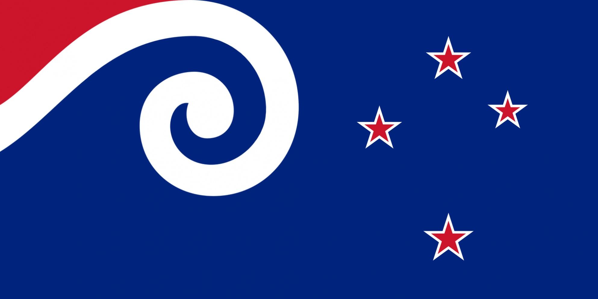 File:NZ flag design Koru and Stars by Alan Tran.jpg - Wikimedia Commons
